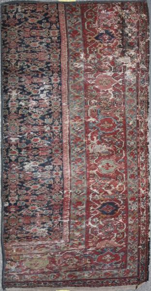Persian Fragment Mahal Rug R5337