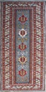 R2844 Beautiful Antique Genje Carpet