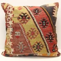 XL406 Kilim Cushion Cover