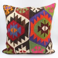 XL465 Kilim Cushion Cover