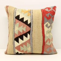Kilim Cushion Cover L598