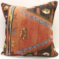 XL363 Kilim Pillow Cover