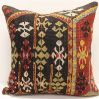 L679 Kilim Pillow Cover