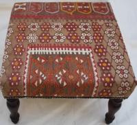 R5238 Kilim Table Stools