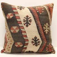 L699 Turkish Kilim Cushion Cover