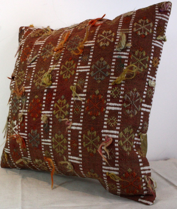 Rug Store Offering Beautiful Kilim Cushion Covers