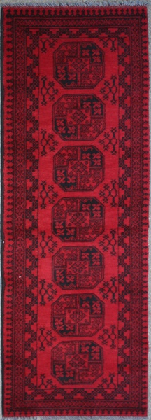 R7276 Afghan Aqcha Carpet Runner