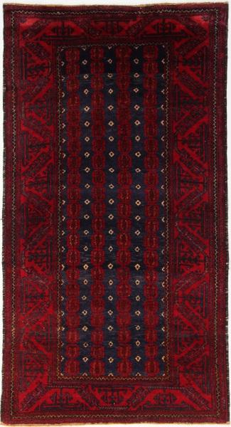 R7777 Afghan Belouch Rug