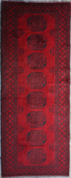 R5774 Afghan Carpet Runner