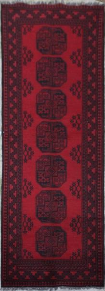 R6765 Afghan Carpet Runner