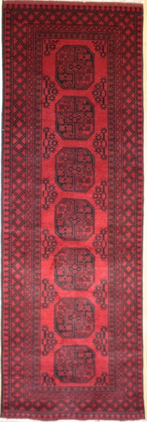 R8816 Afghan Carpet Runners