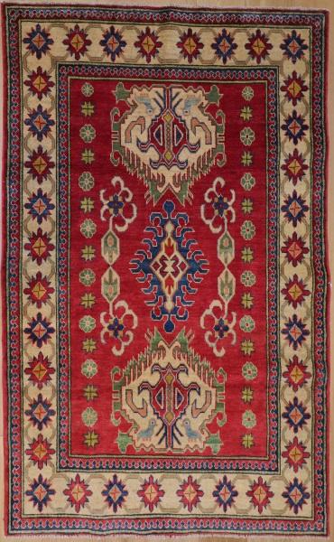 R8273 Afghan Kazak Rugs