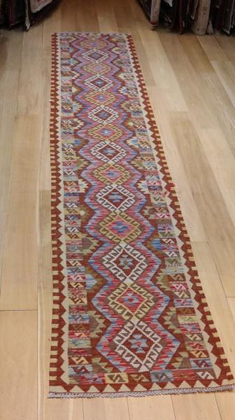 R8904 Afghan Kilim Rug Runner