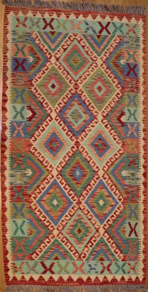 R8886 Afghan Kilim Rugs