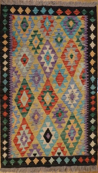 R9267 Afghan Kilim Rugs