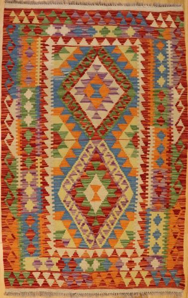 R9275 Afghan Kilim Rugs