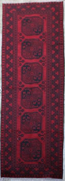 R6764 Agcha Carpet Runner