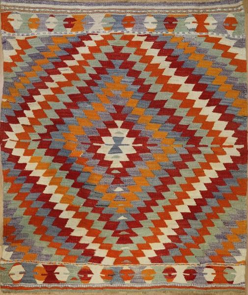 R7122 Anatolian Antalya Kilim Rug