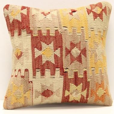 Anatolian Cushion Cover S452