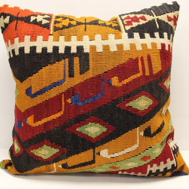 XL325 Anatolian Kilim Cushion Cover