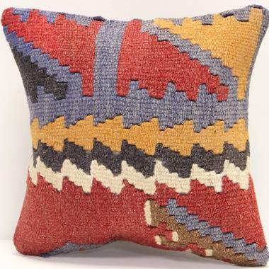 S431 Anatolian Kilim Cushion Cover