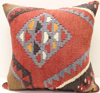 L583 Anatolian Kilim Cushion Cover