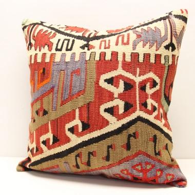 L624 Anatolian Kilim Cushion Cover