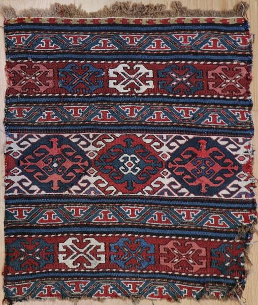 F785 Antique Caucasian Soumak Rugs