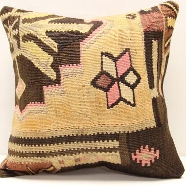M1227 Antique Kilim Cushion Cover