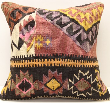 M1254 Antique Kilim Cushion Cover