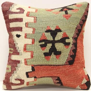 S328 Antique Kilim Cushion Cover