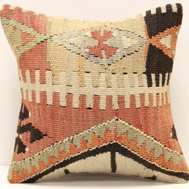 S394 Antique Kilim Cushion Cover