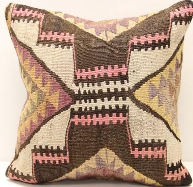 M1456 Antique Kilim Cushion Cover