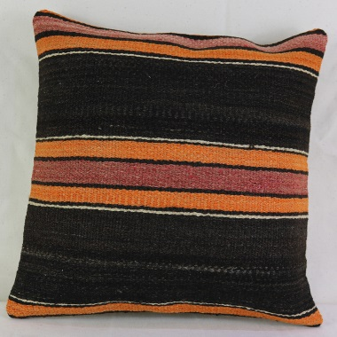 M1489 Antique Kilim Cushion Cover