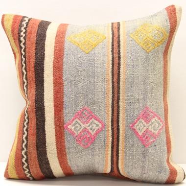 M1505 Antique Kilim Cushion Cover
