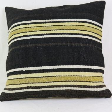 M1510 Antique Kilim Cushion Cover
