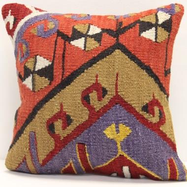 S251 Antique Kilim Cushion Cover UK