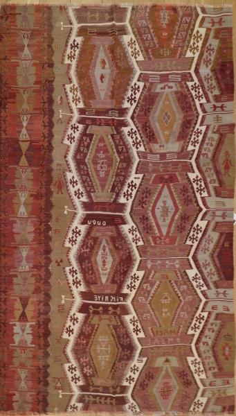 R5026 Antique Kilim Rug