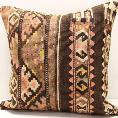 L536 Antique Large Kilim Cushion Cover
