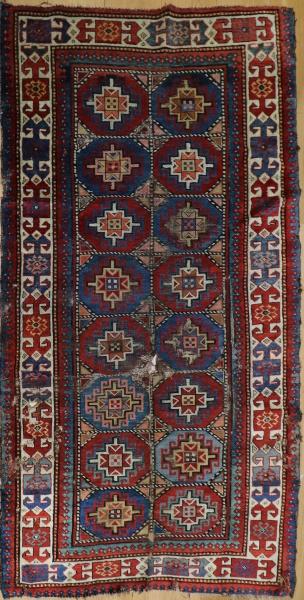 Antique Moghan Rug Oriental Rugs Rug Store Online 2827