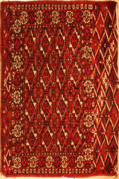 R7323 Antique Tekke Rug