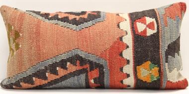 D101 Antique Turkish Kilim Cushion Cover