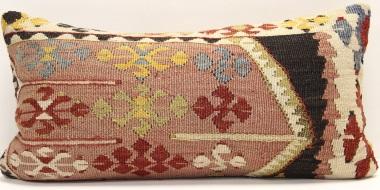 D103 Antique Turkish Kilim Cushion Cover