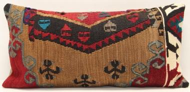 D106 Antique Turkish Kilim Cushion Cover