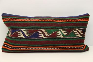 D122 Antique Turkish Kilim Cushion Cover