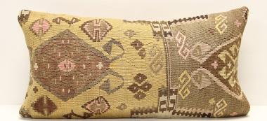 D33 Antique Turkish Kilim Cushion Cover