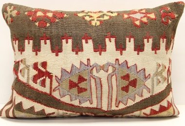 Turkish Pillow Cover 1' 8 x 1' 8