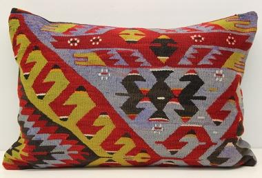 D296 Antique Turkish Kilim Pillow Cover