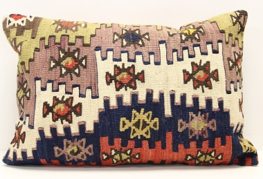 D421 Antique Turkish Kilim Pillow Cover