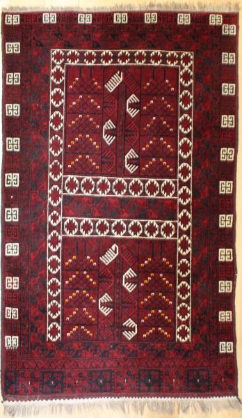 Antique Turkmenistan Ensi Rug R8356